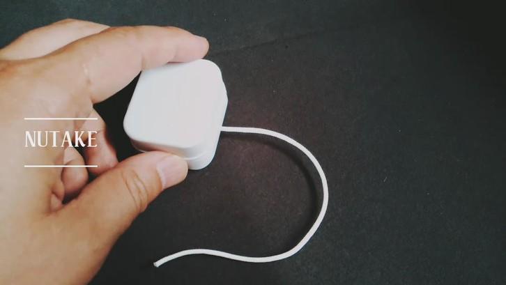 Pull cord music box mechanism 10188004