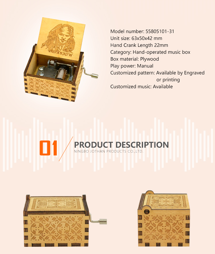 New small musical box for business buy now-2