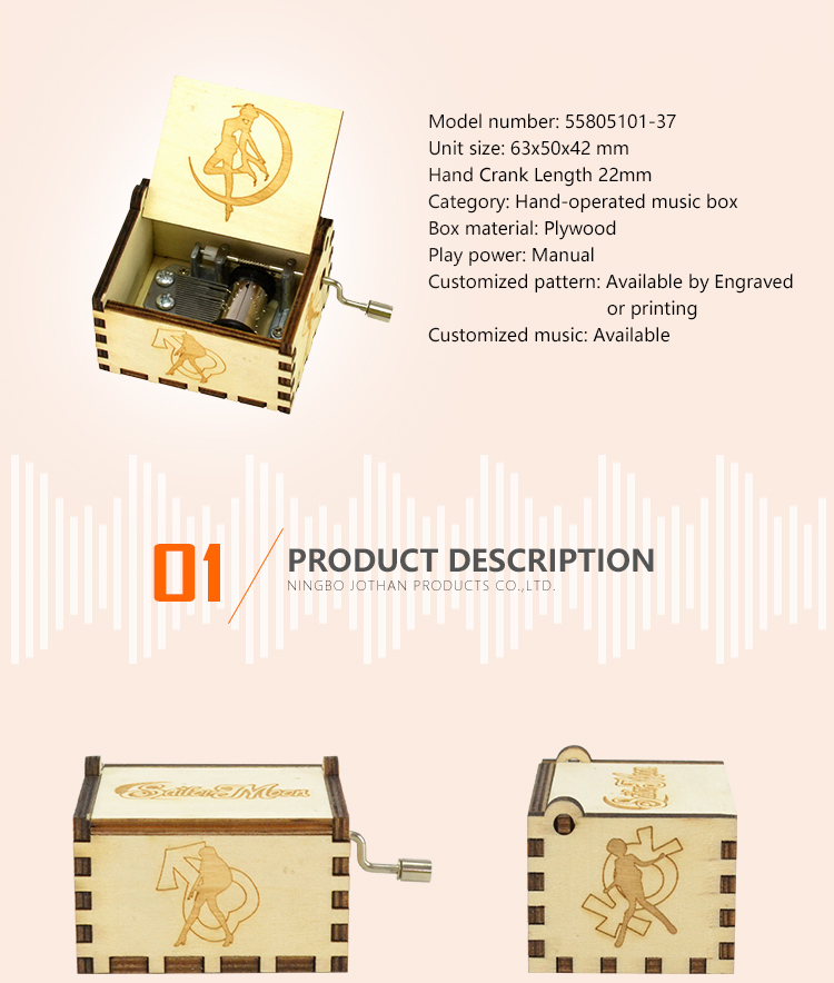 NUTAKE Wholesale music boxes for adults Suppliers bulk production-2