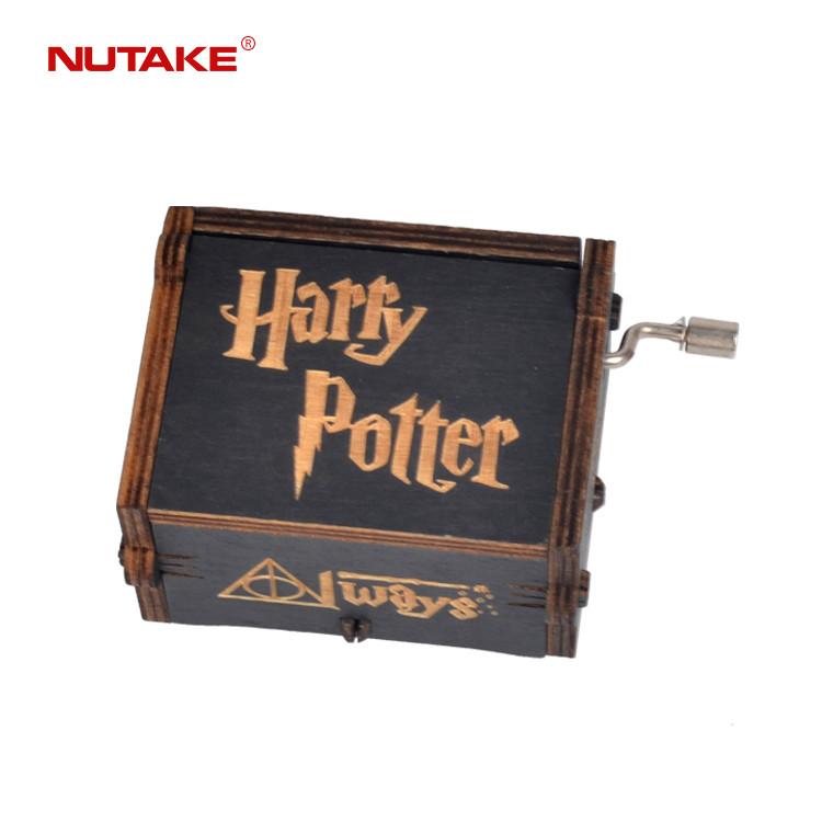 Black wooden hand crank Harry Potter music box 55805102-01