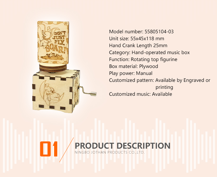 NUTAKE Wholesale music box Supply manufacturing site-2