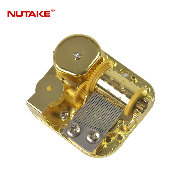 18 note metal gilded wind up mechanism for musical box 10188002,1