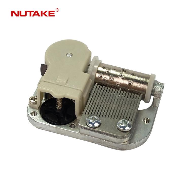 18 note small size wind up miniature music box 10188004