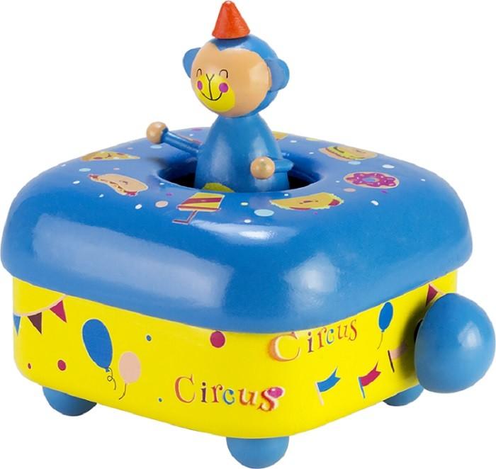 Jothan's Cute Children Music Box