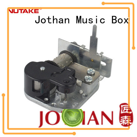 NUTAKE ball wind up musical box Supply how much