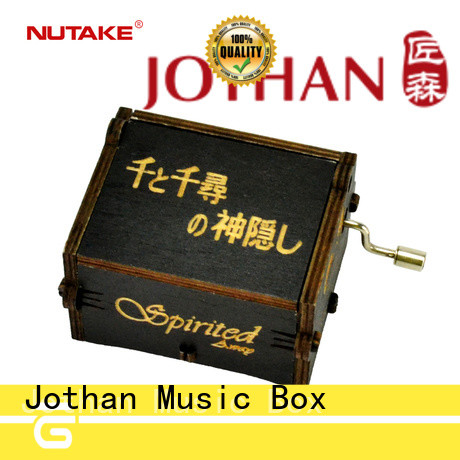 NUTAKE Latest modern music box for business top rated